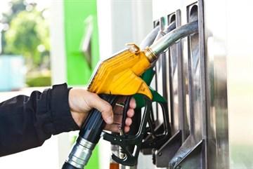 advisory fuel rates, AFRs