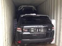 Range Rover Tracker