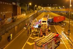 Highways England training exercise, accident, crash.